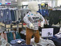 C&A childrens clothing in Netherlands