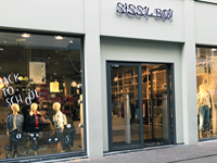 Sissy-Boy-store-in-The-Hague-Netherlands