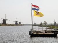 Kinderdijk Dutch windmill park attraction in Netherlands