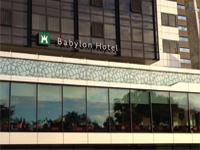 Babylon Hotel The Hague Netherlands