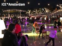 ICE Amsterdam holiday skating event
